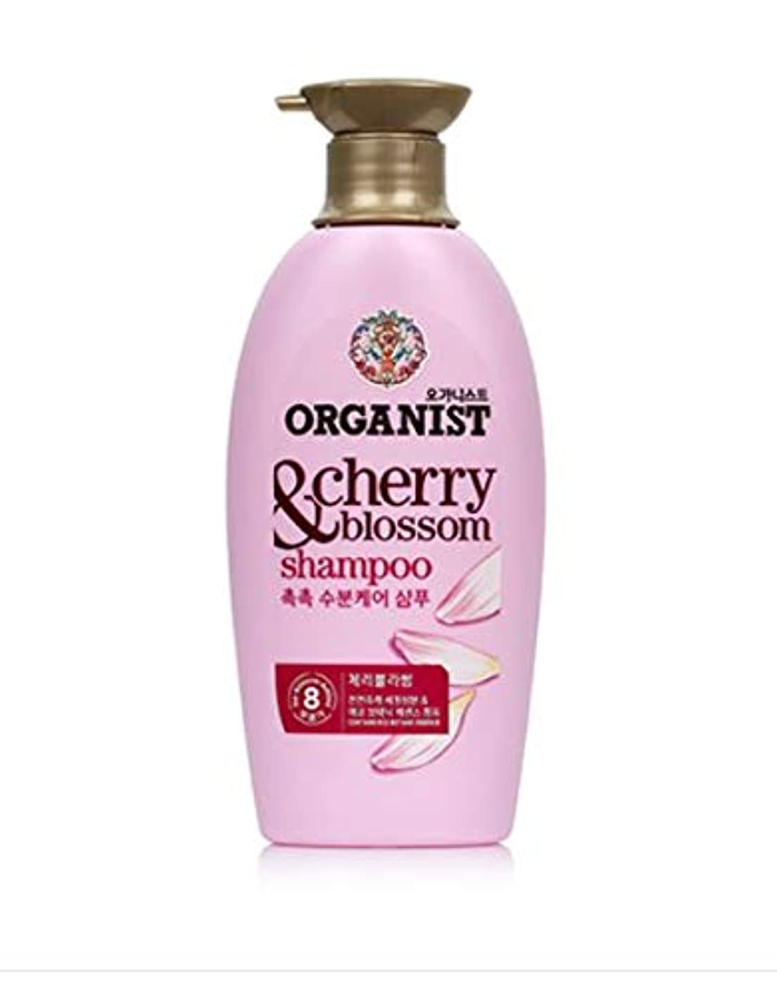 展望台出口鑑定オーガニスト (ORGANIST)チェリーブロッサムシャンプー500ml/ ORGANIST Cherry Blossom Hydrating Shampoo 500ml [並行輸入品]