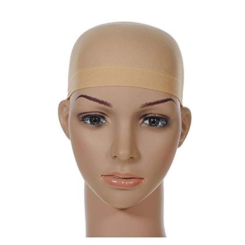 間意識処理する女性のための新しい高弾性ストッキングウィッグキャップメッシュナチュラルヌード&ブラックウィッグキャップ ヘアケア (色 : B-flesh)