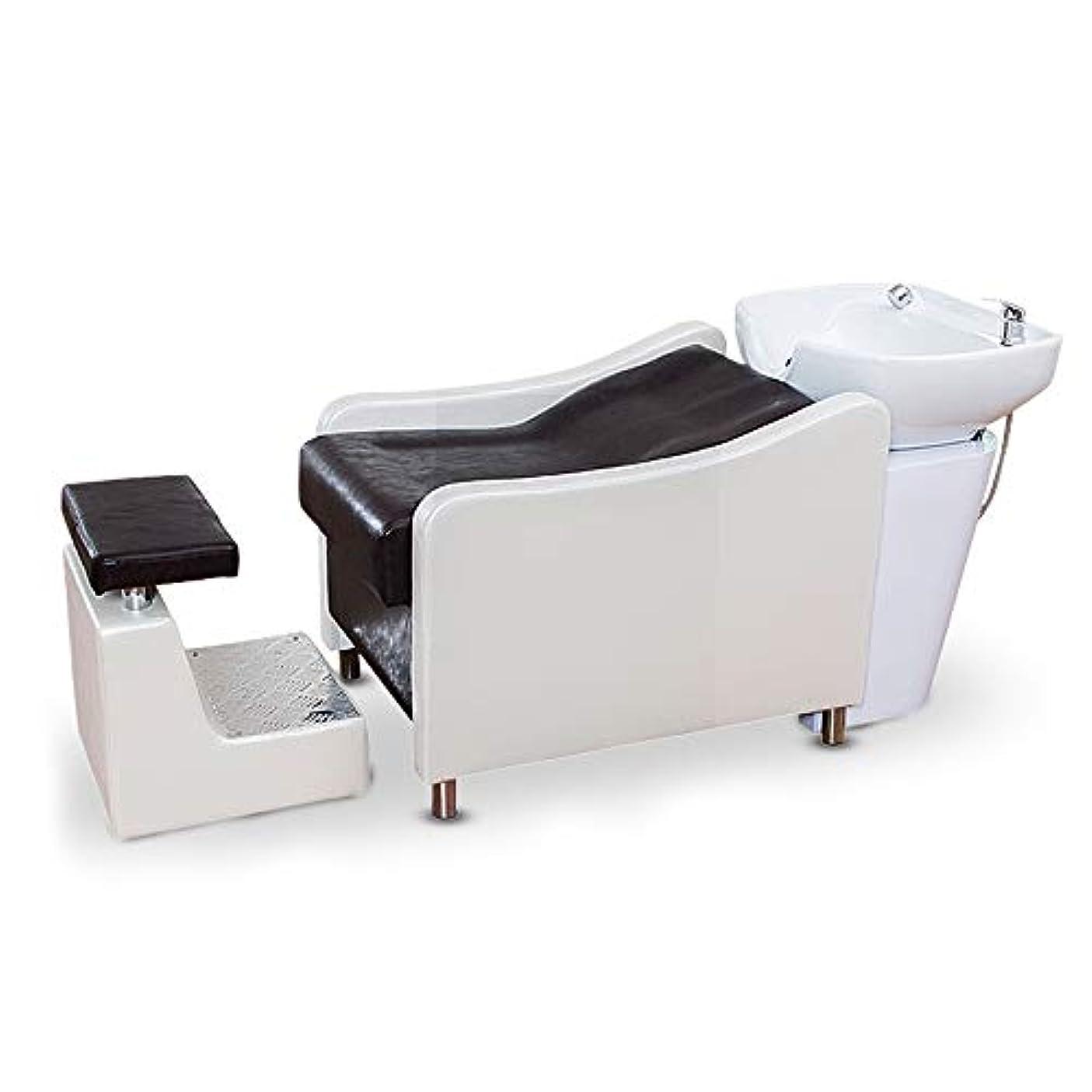 ペン性格科学シャンプーチェア、洗顔ユニットシャンプーボウル理髪シンクチェア、スパエステサロン設備(ホワイト)