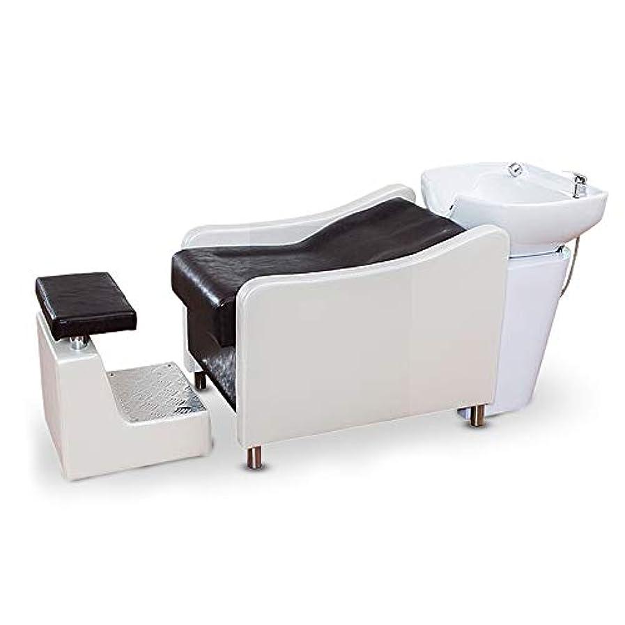 特許ヤング回復シャンプーチェア、洗顔ユニットシャンプーボウル理髪シンクチェア、スパエステサロン設備(ホワイト)