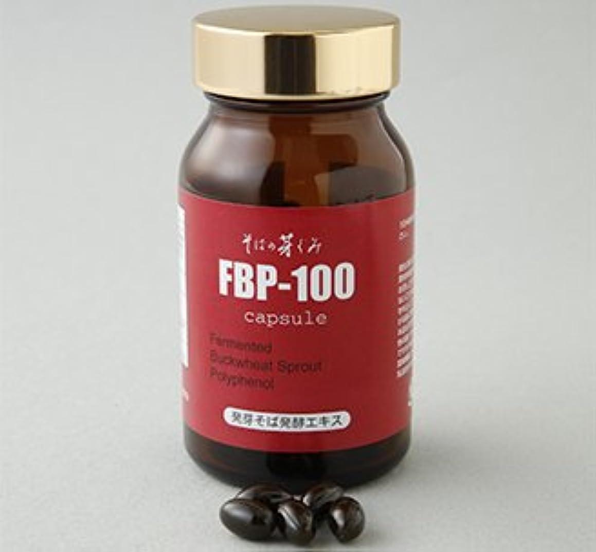 文言アルバム予知そばの芽ぐみ FBP-100