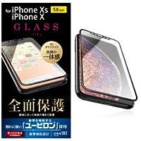エレコム iPhone XS/フルカバーガラスライクフィルム/ユーピロン/ブラック PM-A18BFLUPRBK