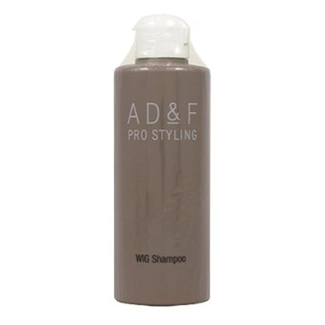 炭素ねじれスイス人AD&F WIGシャンプー (ウィッグ専用)200ml