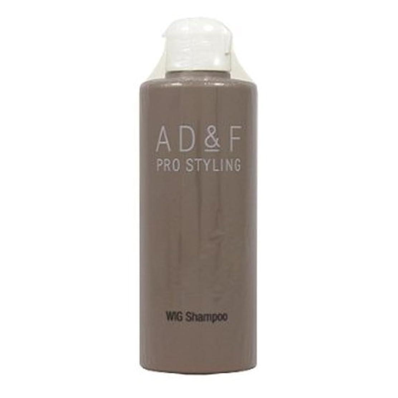 札入れ増強好きであるAD&F WIGシャンプー (ウィッグ専用)200ml