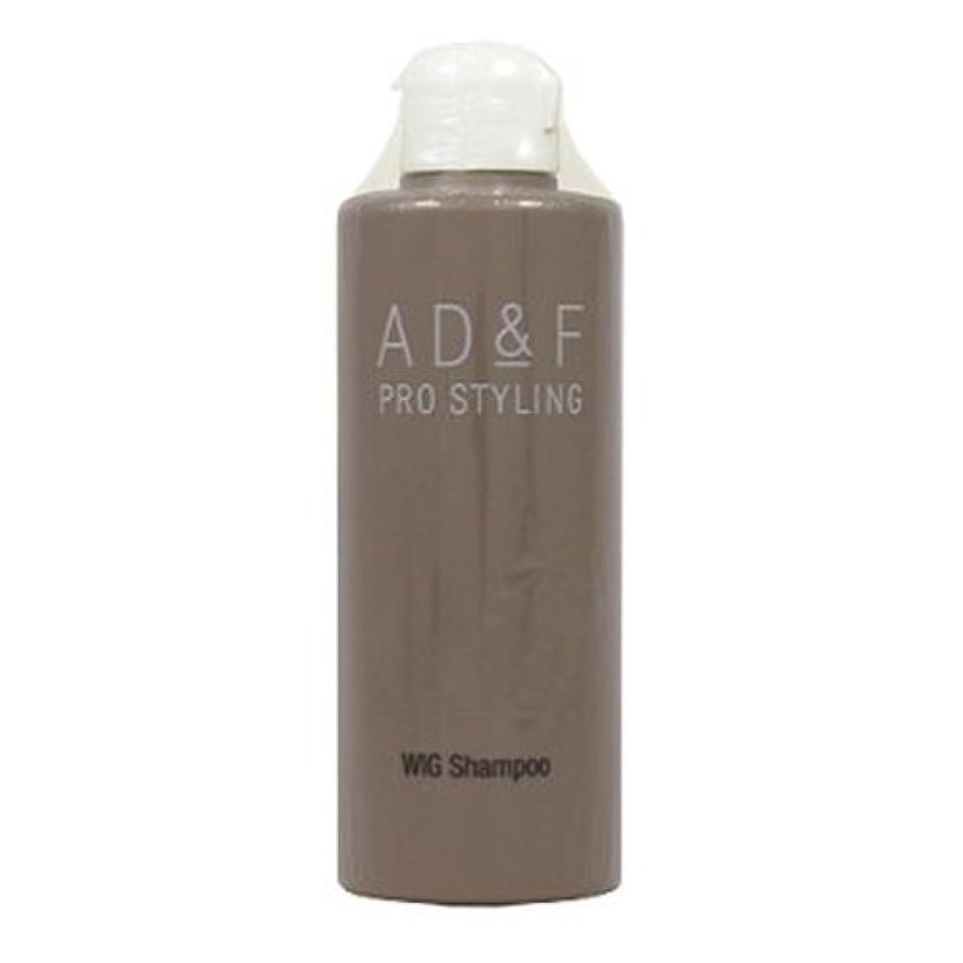 提供された程度汚れるAD&F WIGシャンプー (ウィッグ専用)200ml