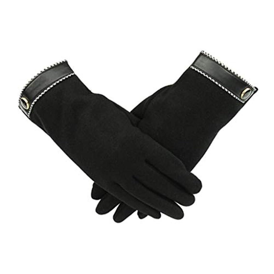 どっちでもエクステント熱望する手袋の男性プラスベルベット暖かい春と秋冬の屋外旅行は、ベルベットのタッチスクリーンの手袋ではない (色 : 黒)