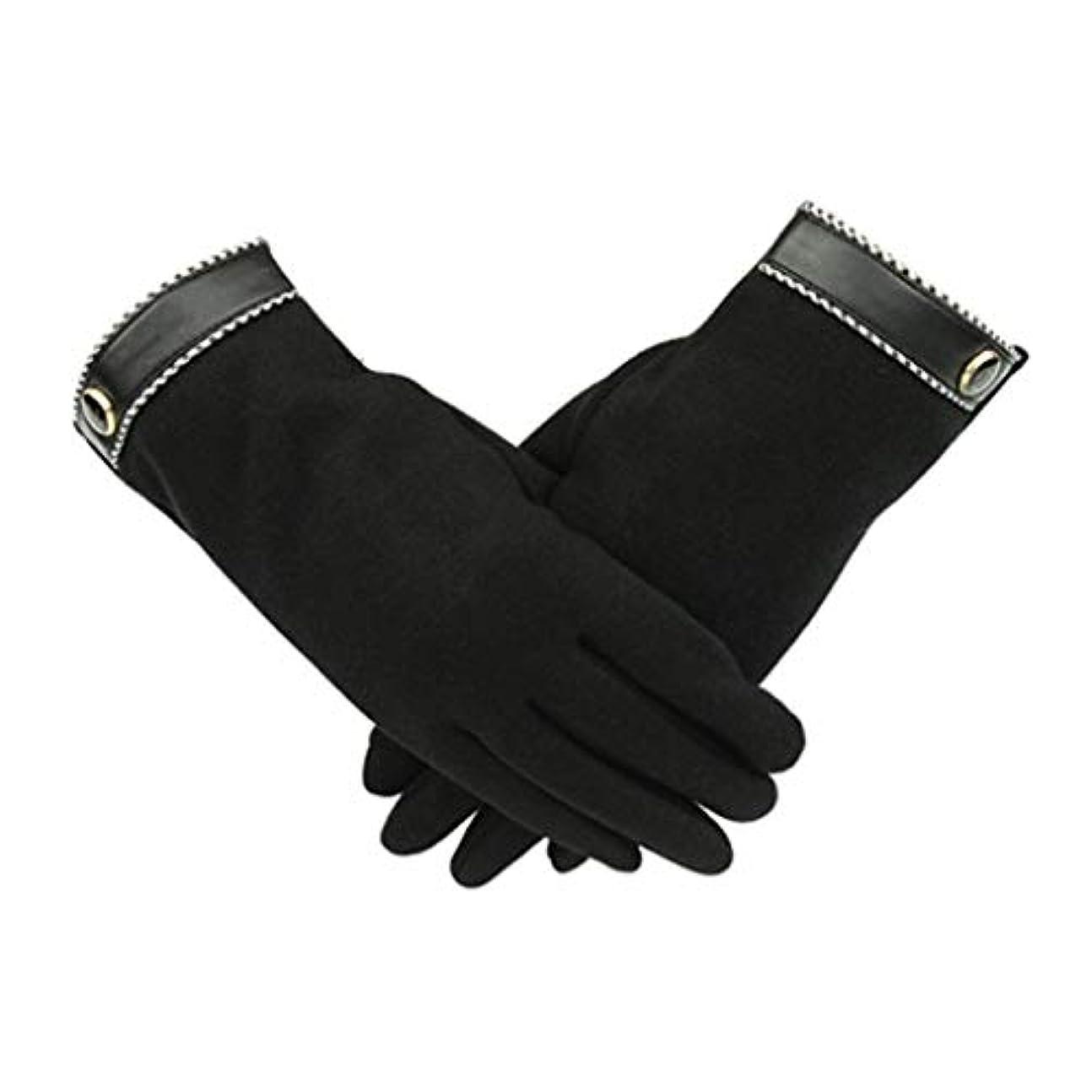 手袋の男性プラスベルベット暖かい春と秋冬の屋外旅行は、ベルベットのタッチスクリーンの手袋ではない (色 : 黒)