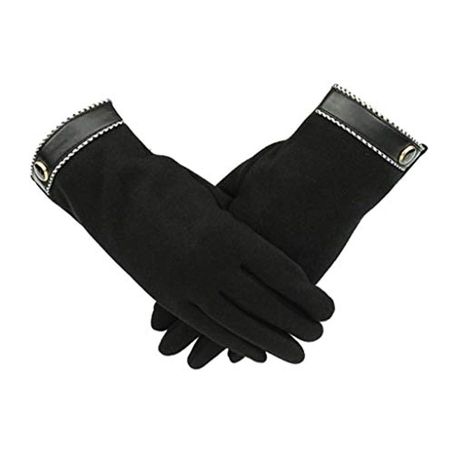 愛人香水急速な手袋の男性プラスベルベット暖かい春と秋冬の屋外旅行は、ベルベットのタッチスクリーンの手袋ではない (色 : 黒)