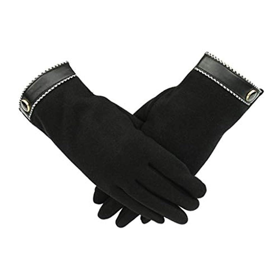 アルカトラズ島連結する不均一手袋の男性プラスベルベット暖かい春と秋冬の屋外旅行は、ベルベットのタッチスクリーンの手袋ではない (色 : 黒)