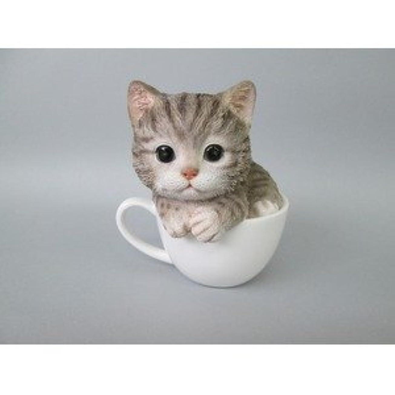 散歩に行く熱心設置ネコの置物 ティーカップ【キャット?アメショ】【2コセット】
