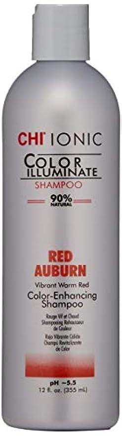 逆宮殿トリプルIonic Color Illuminate - Red Auburn Shampoo