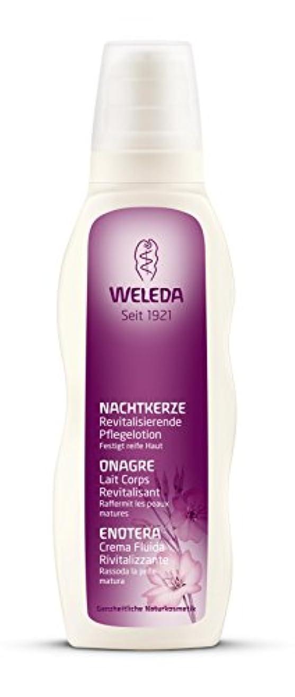 生むフォージ半導体WELEDA(ヴェレダ)  イブニングプリムローズ ボディミルク 200ml