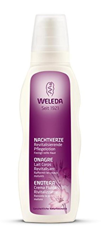 キャビン顎差別的WELEDA(ヴェレダ)  イブニングプリムローズ ボディミルク 200ml
