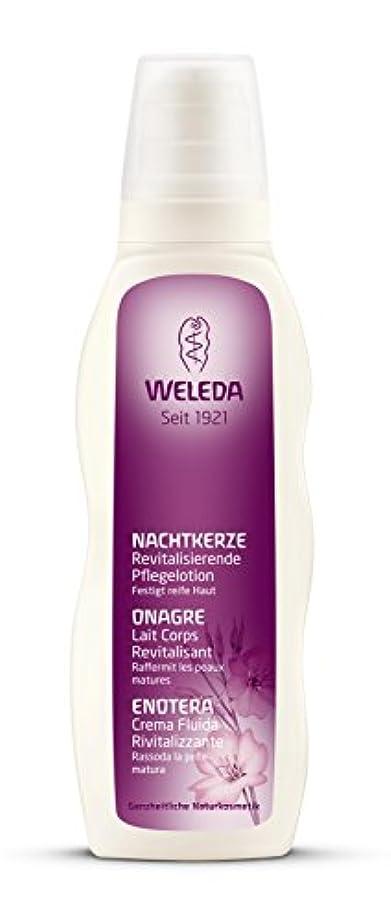 唯物論魔法統治するWELEDA(ヴェレダ)  イブニングプリムローズ ボディミルク 200ml