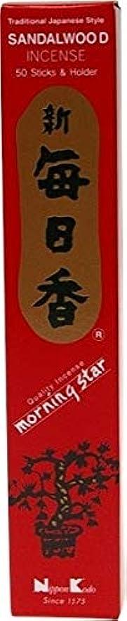 ボトルネック第五対立Incense , Morning Starサンダルウッド( 50 Sticks )