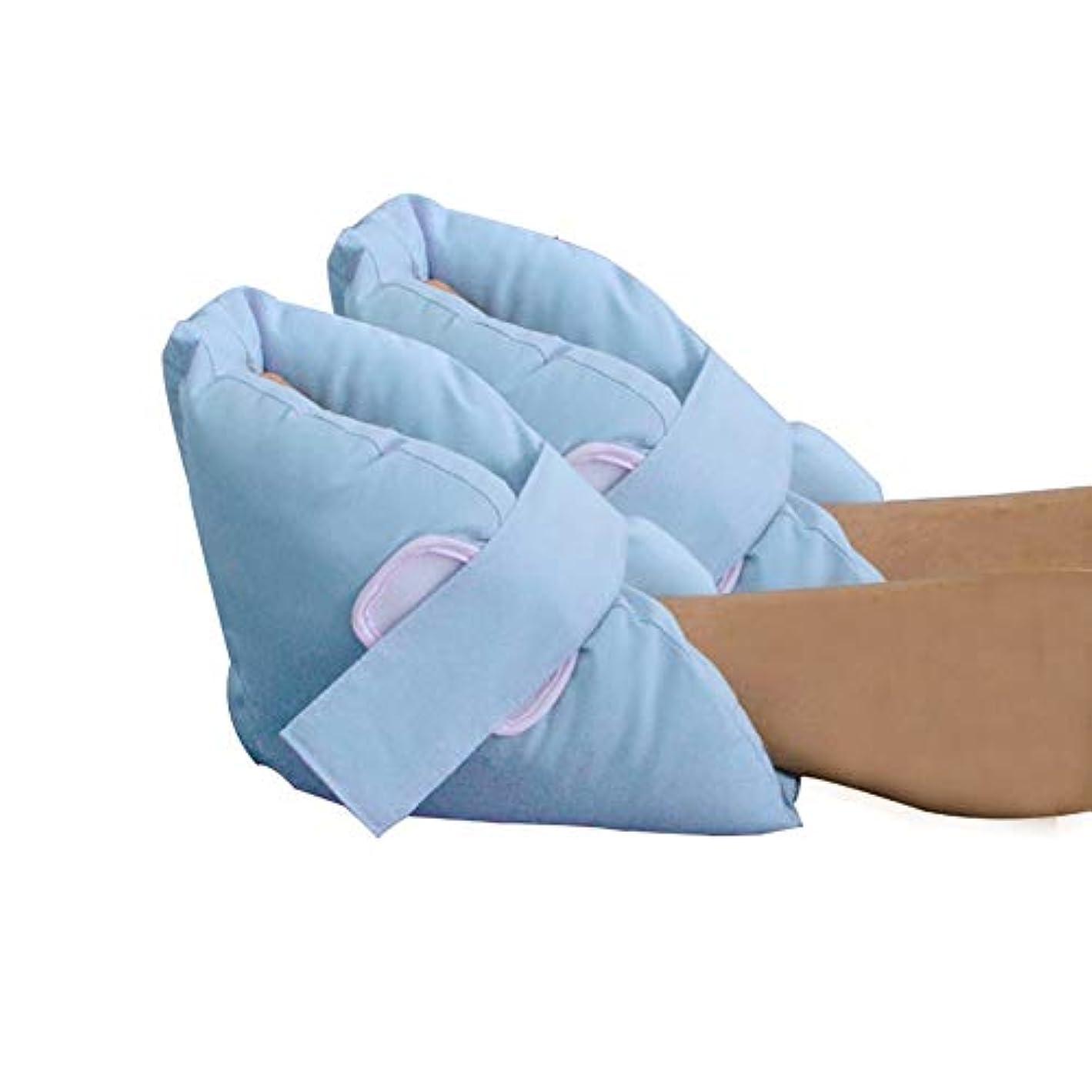 スーツ中波紋かかと足首の足のプロテクター、Dec瘡/床ずれのポリエステル/綿カバー付き保護枕クッション