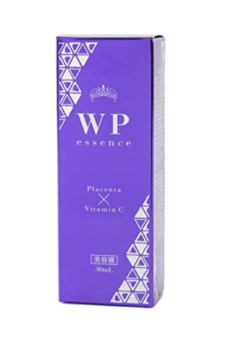 民間平和な情緒的ウェルパーク WPエッセンス 30mL