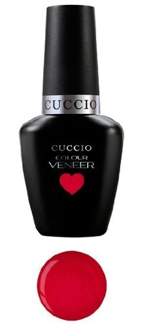 征服者子豚内陸Cuccio Colour Veneer LED/UV Gel Polish - Red Lights in Amsterdam - 0.43oz / 13ml