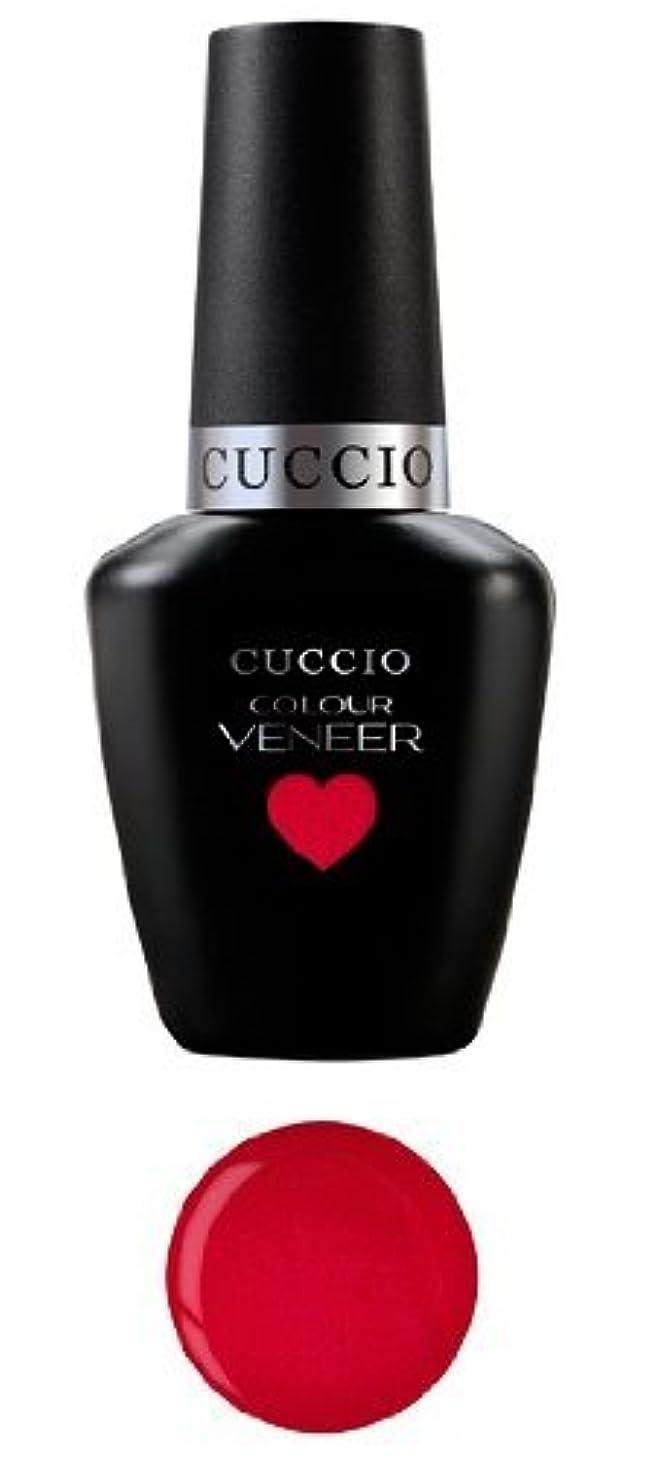 ギャングスター哀れな賄賂Cuccio Colour Veneer LED/UV Gel Polish - Red Lights in Amsterdam - 0.43oz / 13ml