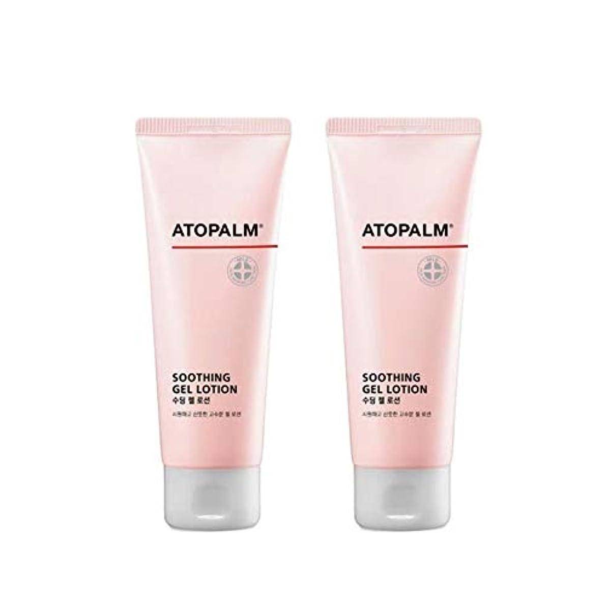 オン華氏シェフアトパムスディンジェルローション120mlx2本セットベビーローション韓国コスメ、Atopalm Soothing Gel Lotion 120ml x 2ea Set Baby Lotion Korean Cosmetics...