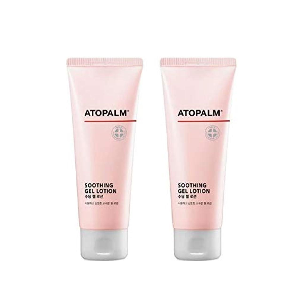 コンサート遅い自由アトパムスディンジェルローション120mlx2本セットベビーローション韓国コスメ、Atopalm Soothing Gel Lotion 120ml x 2ea Set Baby Lotion Korean Cosmetics...