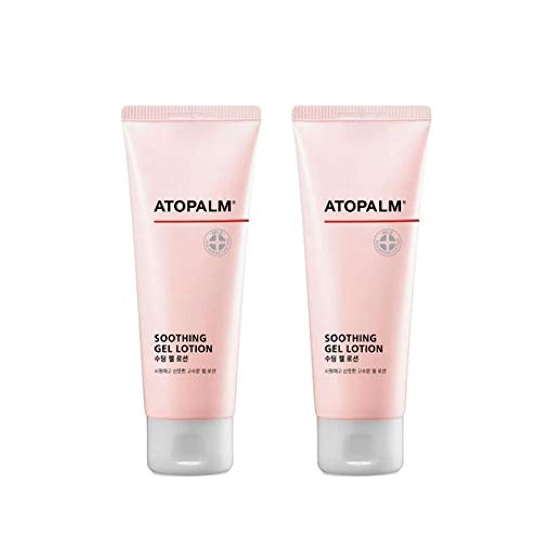 機械気体の下アトパムスディンジェルローション120mlx2本セットベビーローション韓国コスメ、Atopalm Soothing Gel Lotion 120ml x 2ea Set Baby Lotion Korean Cosmetics...