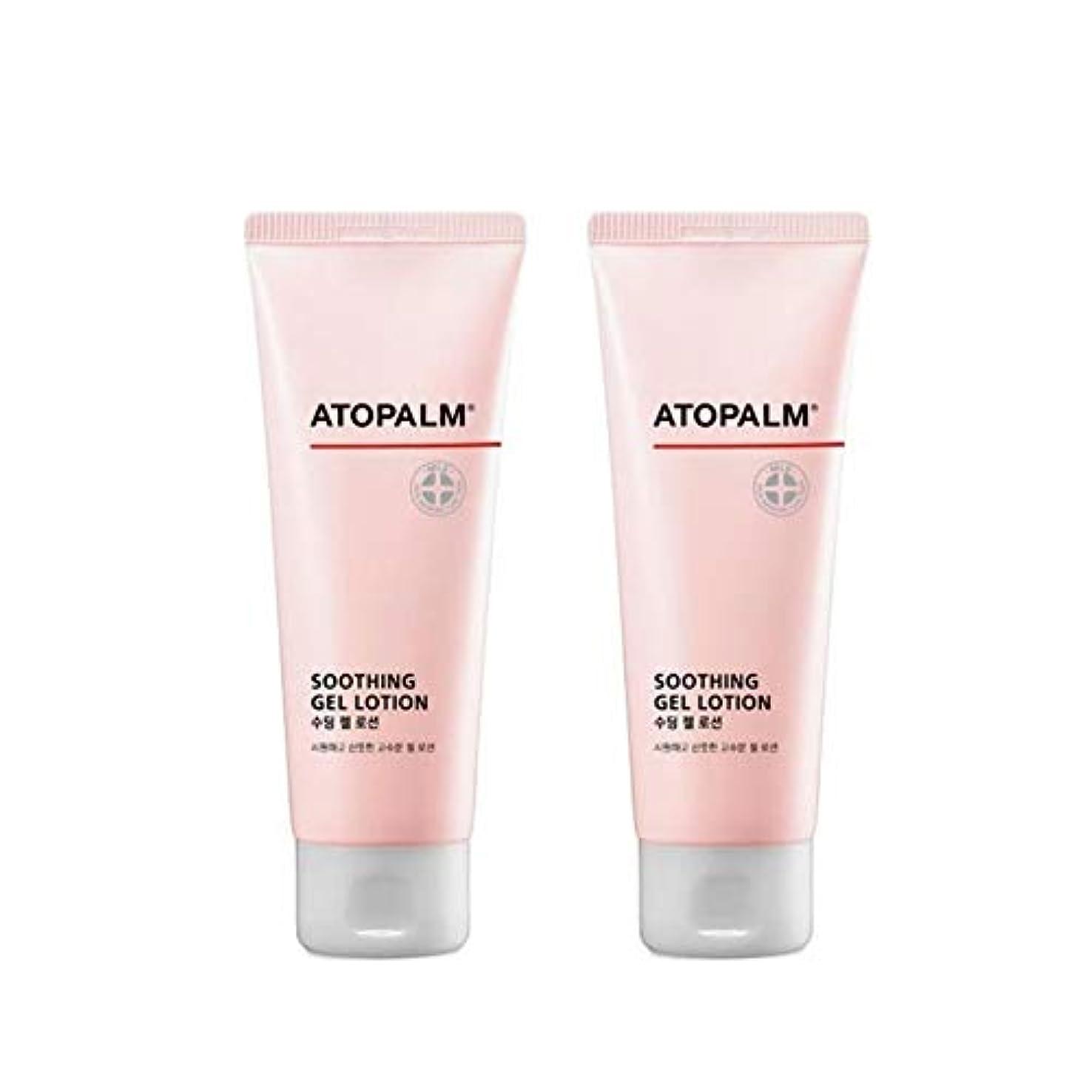 商業の申込み非アクティブアトパムスディンジェルローション120mlx2本セットベビーローション韓国コスメ、Atopalm Soothing Gel Lotion 120ml x 2ea Set Baby Lotion Korean Cosmetics...