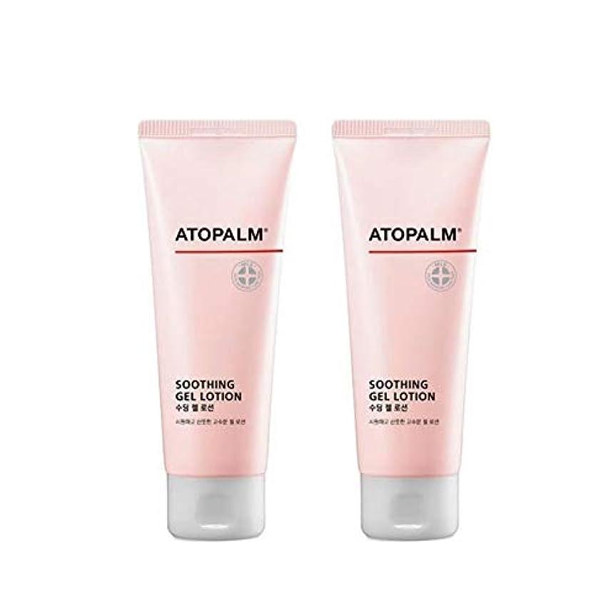 バット大気楽しませるアトパムスディンジェルローション120mlx2本セットベビーローション韓国コスメ、Atopalm Soothing Gel Lotion 120ml x 2ea Set Baby Lotion Korean Cosmetics...