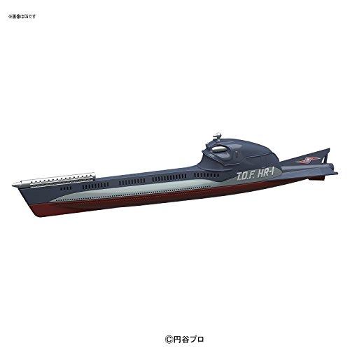 メカコレクション ウルトラマンシリーズ No.12 ハイドランジャー プラモデル
