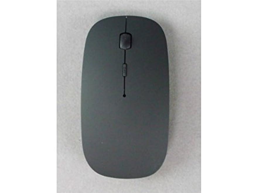 取得するリンク憲法FenBuGu-JP ポータブルバッテリワイヤレスBluetoothマウスゲーミングマウスノイズレスワイヤレス光学マウス人間工学に基づいたマウス ゲーム