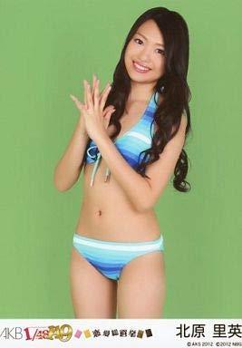 AKB48生写真 「AKB1/149 恋愛総選挙」【北原里英...