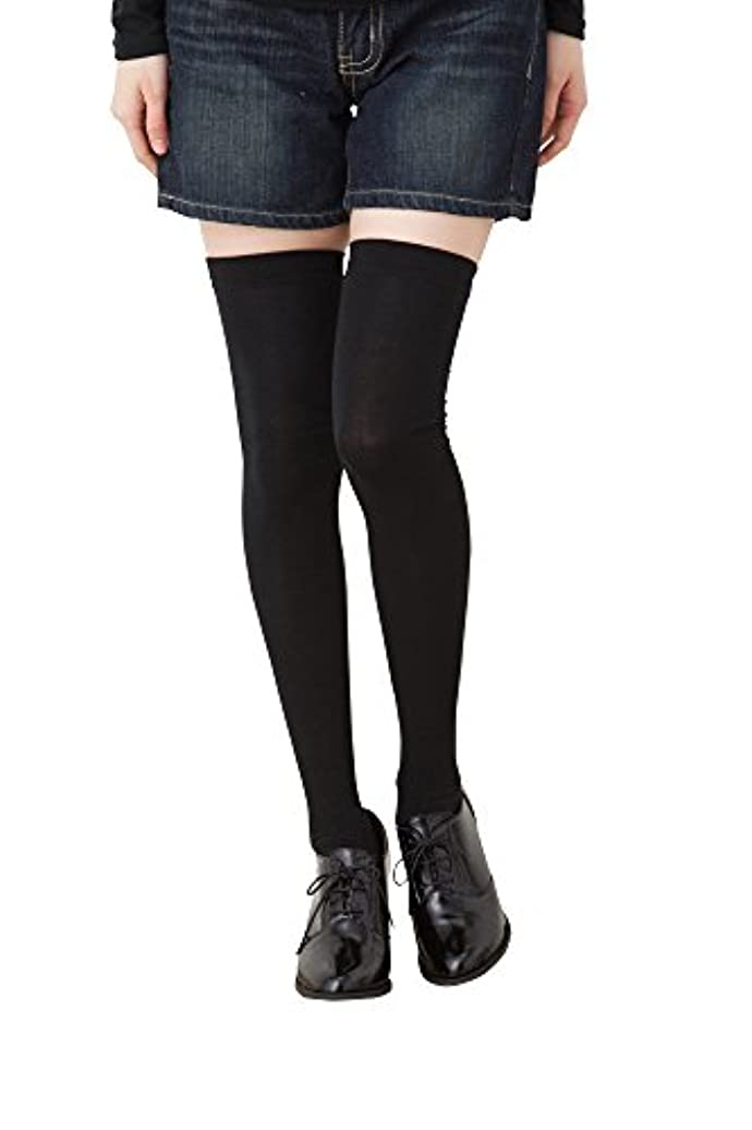 番号ダルセット忙しい着圧 ニーハイソックス (平無地?60cm丈) ブラック 黒 靴下 レディース