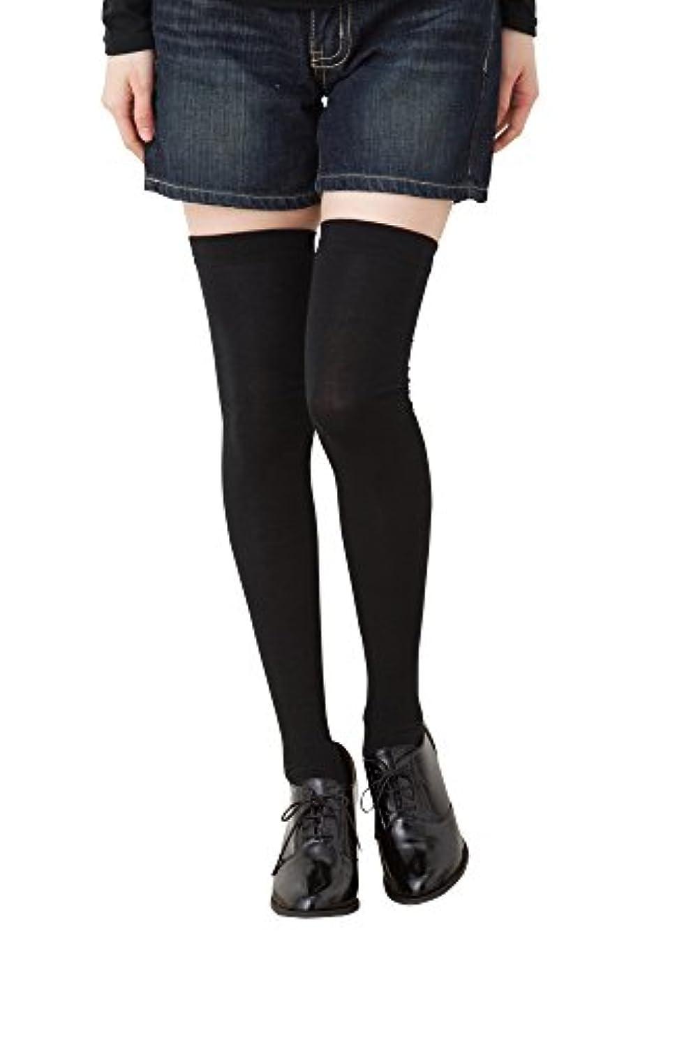 固執サーキュレーション大学院着圧 ニーハイソックス (平無地?60cm丈) ブラック 黒 靴下 レディース