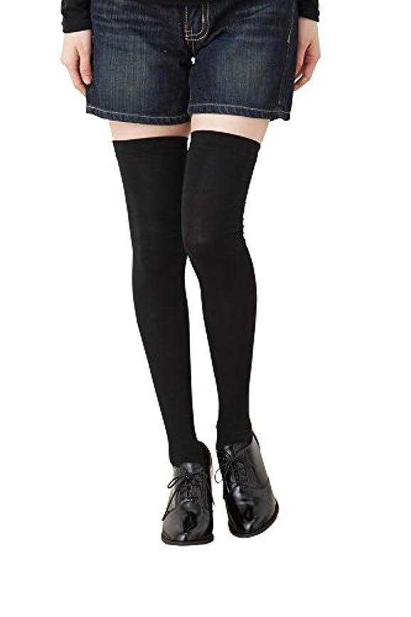 本質的ではないリム請う着圧 ニーハイソックス (平無地?60cm丈) ブラック 黒 靴下 レディース