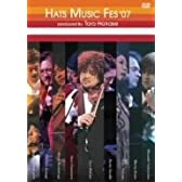 HATS MUSIC FES'07 [DVD]
