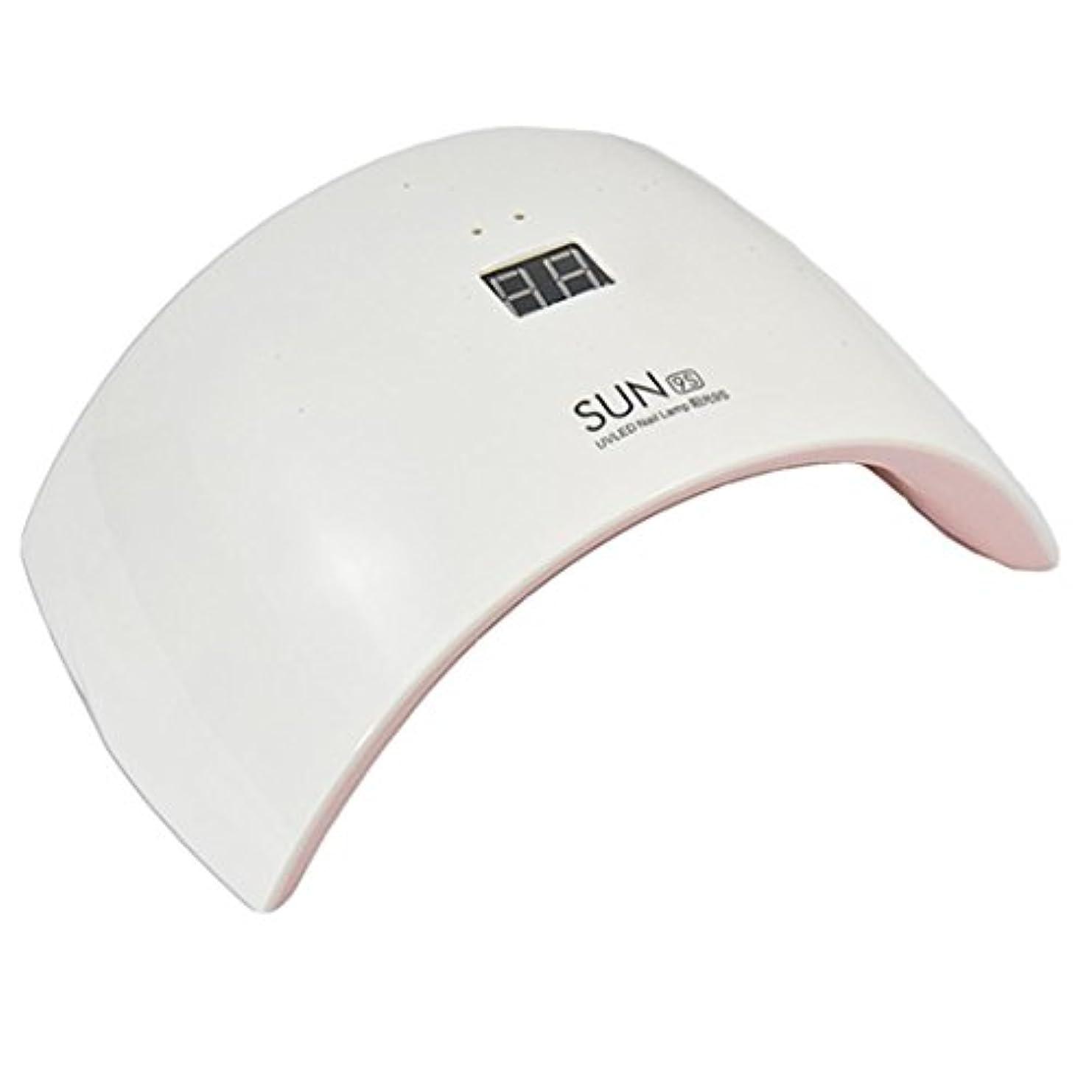 失ベッドを作る専門用語LEDライト ネイル ジェルネイル 24W 2波長SMD型 UVLED