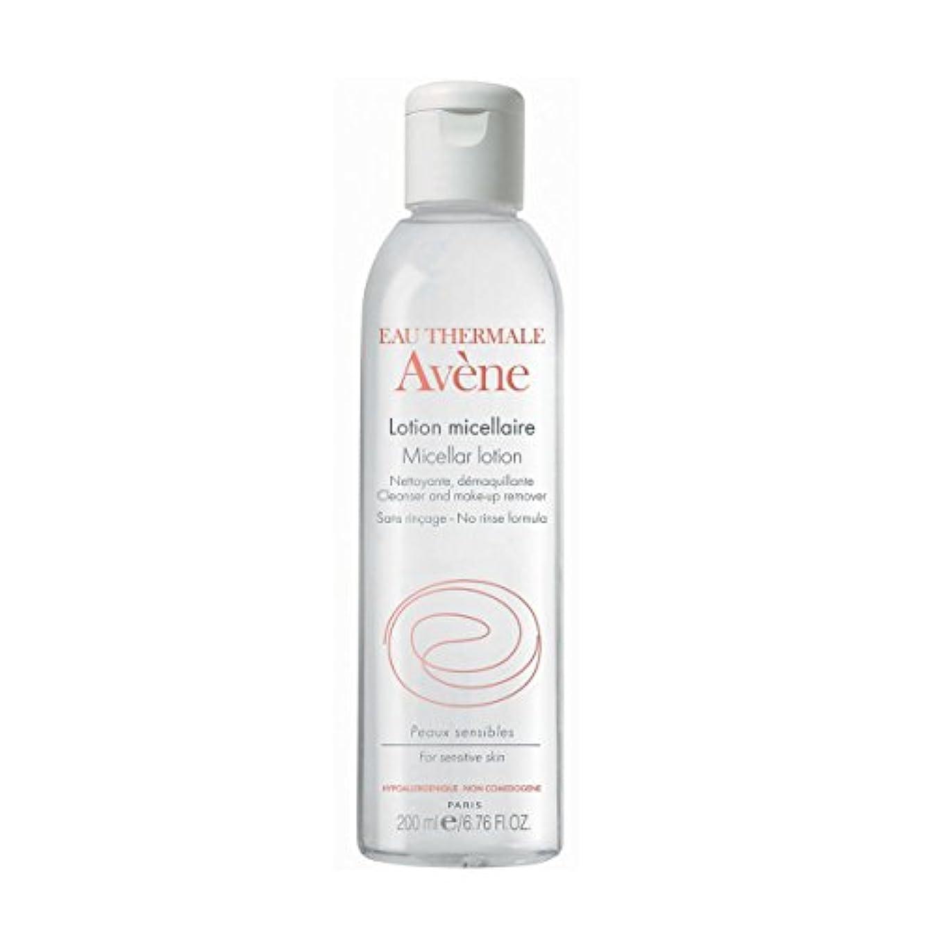 空港放置仕立て屋Avene Micellar Lotion Cleanser And Make-up Remover 200ml [並行輸入品]