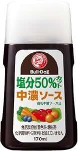塩分50%カット 食品添加物無添加 減塩 中濃ソース 170ml×2個セット