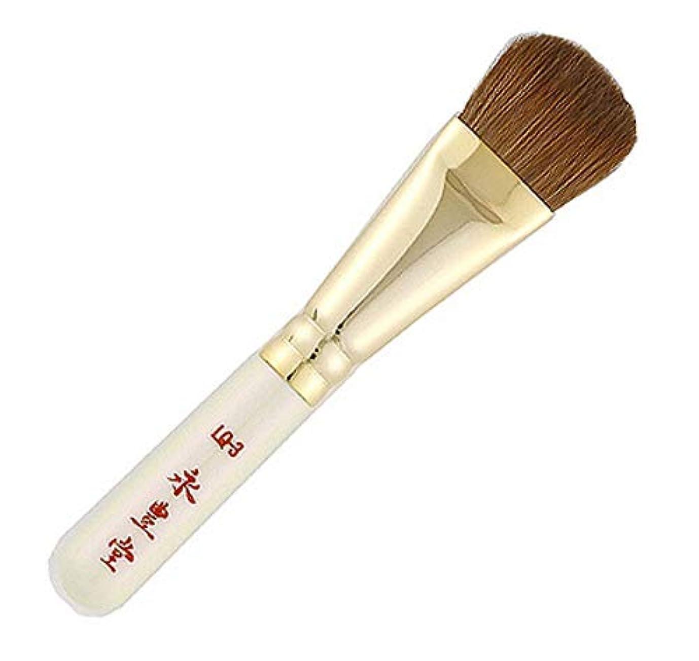 アラームなかなか手荷物永豊堂 ホワイトパールシリーズ リキッドファンデ用ブラシ WP-LQ-3