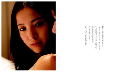 吉高由里子 UWAKI