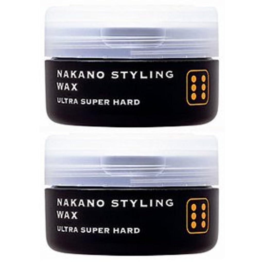 去る動かない蛾ナカノ スタイリングワックス 6 ウルトラスーパーハード 90g 『2個セット』