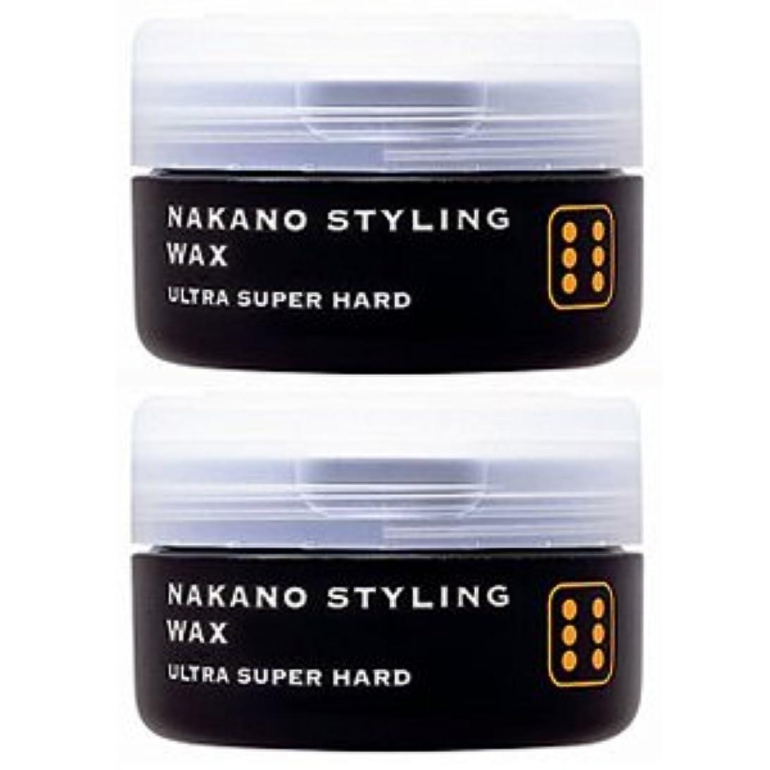 少ないモンク軽量ナカノ スタイリングワックス 6 ウルトラスーパーハード 90g 『2個セット』