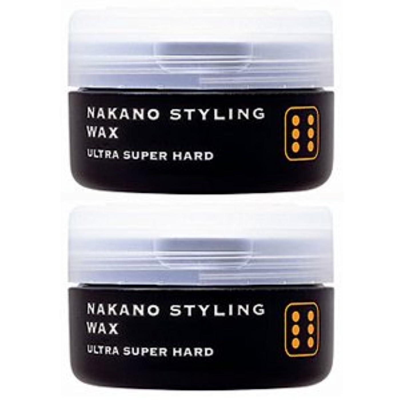 境界びっくりおもてなしナカノ スタイリングワックス 6 ウルトラスーパーハード 90g 『2個セット』