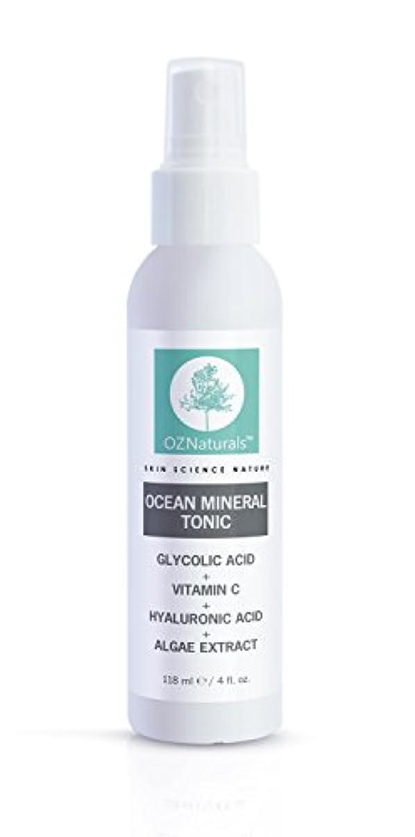 巨大な子タヒチOZNaturals Ocean Mineral Tonic 118 ml/4 fl.oz.
