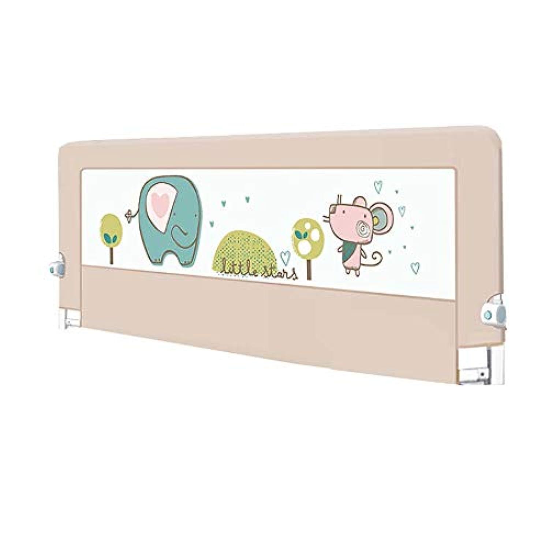 ベビーサークル ポータブルベッドレールガードの安全なベッドレイルベビー&キッズツインベッド&キングサイズベッド(1パック) (サイズ さいず : 1.5m)