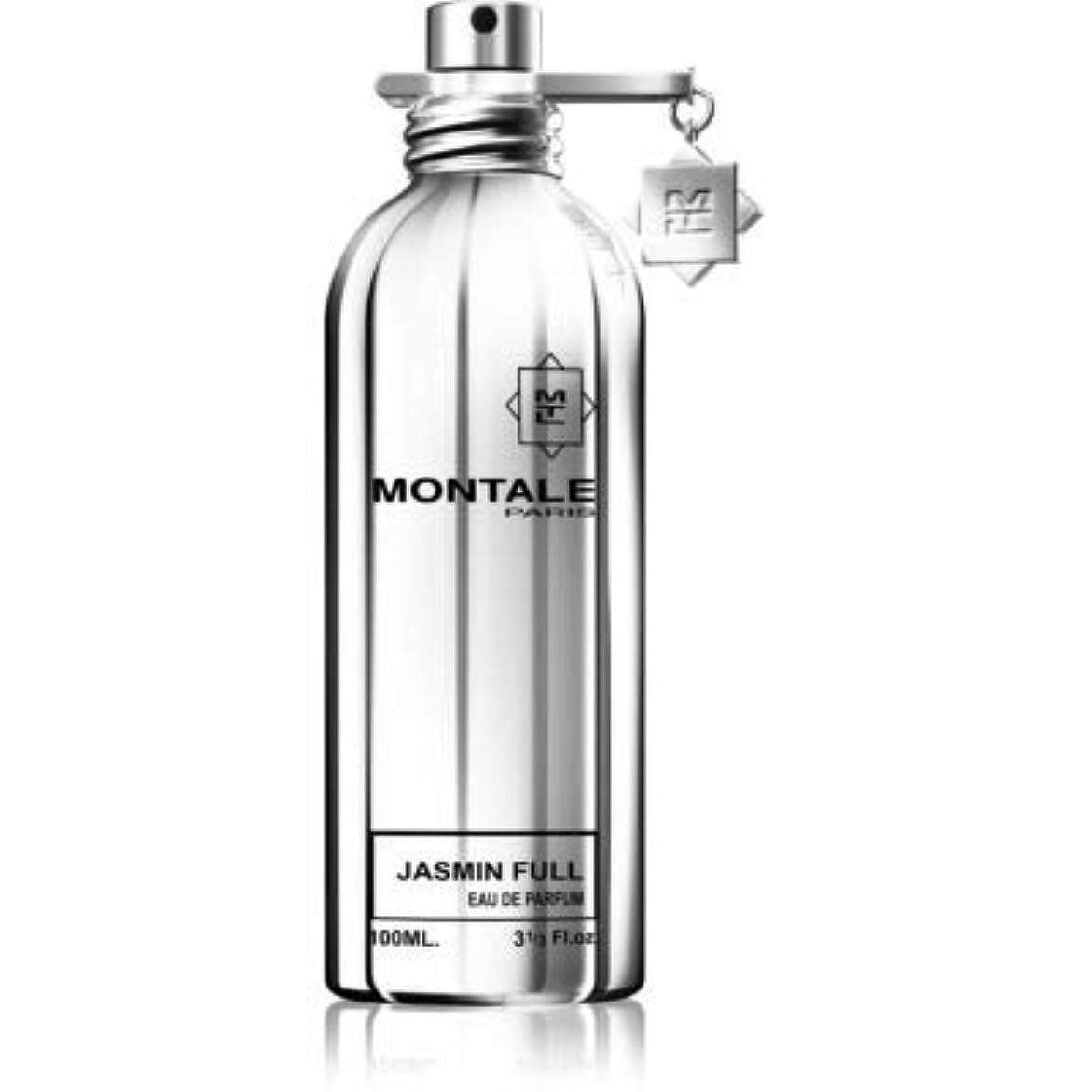 ロンドンチップ意味する100% Authentic MONTALE Jasmin Full Eau de Perfume 100ml Made in France + 2 Montale Samples + 30ml Skincare / 100...