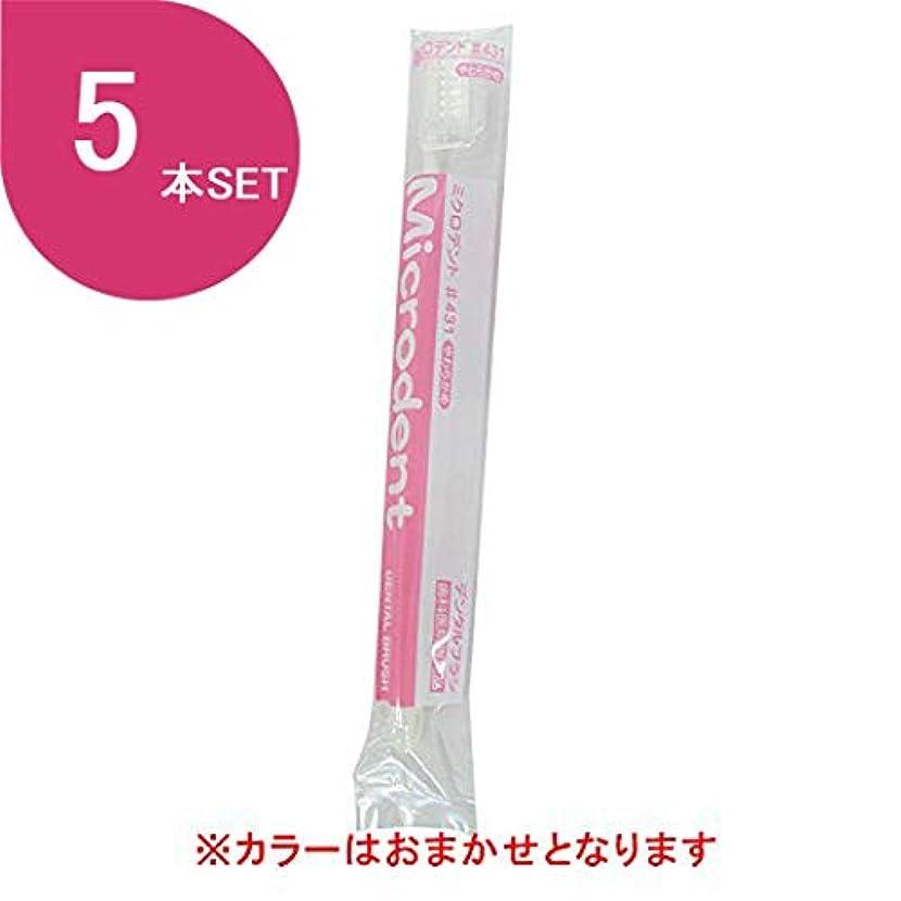 膿瘍シーフードルーキー白水貿易 ミクロデント(Microdent) 5本 (#431)