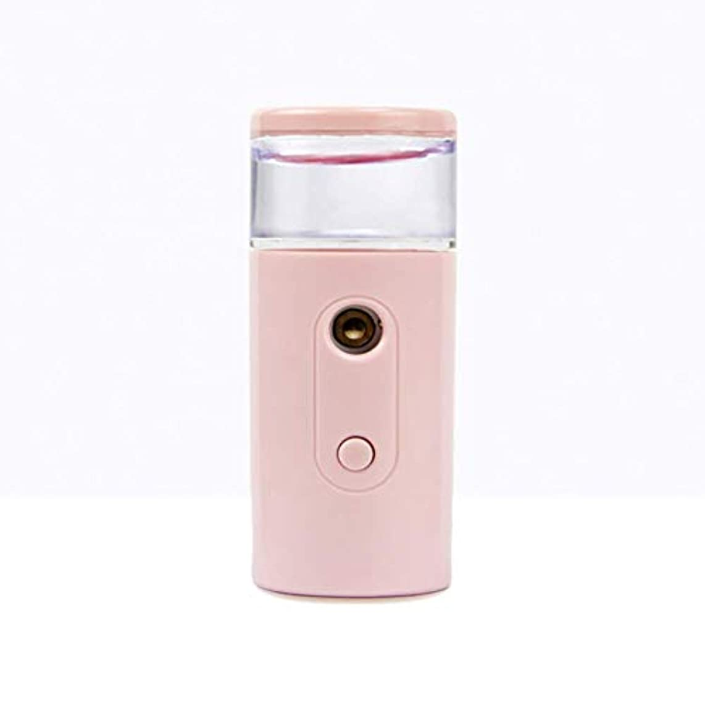 名詞プログレッシブ事Nano Facial Mister、30ml視覚的水タンクを備えた充電式フェイシャルスチーマー、スキンケア、旅行用保湿&保湿