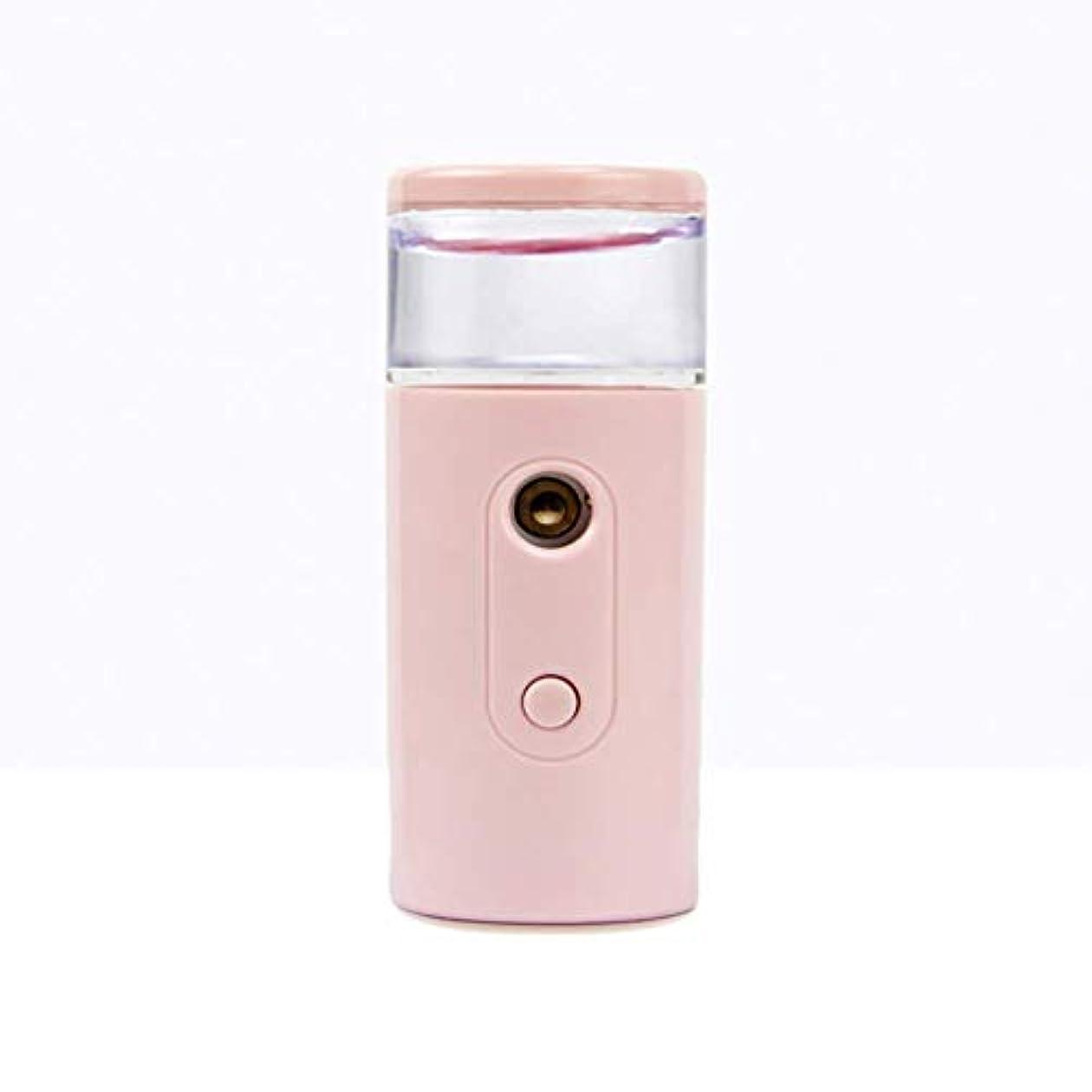 蒸発するシーサイドこれまでNano Facial Mister、30ml視覚的水タンクを備えた充電式フェイシャルスチーマー、スキンケア、旅行用保湿&保湿
