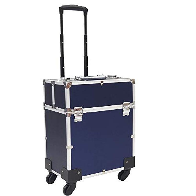 しっとり承認バターメイクボックス トロリーケース コスメボックス トランクケース 旅行 出張 大容量 収納トランク ハンドル調節可能 便利 大型 トレー 仕切り